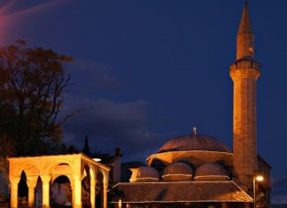Miz Mostar Hutbe